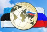 Эстонское движение