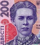 Леся Украинка