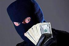 Банковская защита