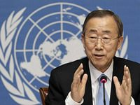 Генсек ООН
